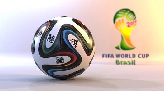 Confira a evolução das bolas da Copa do Mundo - ObaOba 5db3a1f2d8b53