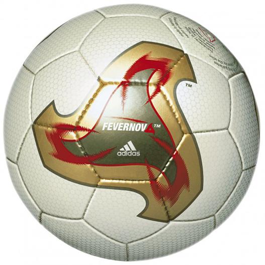 """A Fevernova foi considerada como a primeira bola """"diferente"""" 1cd3fe10ef3ab"""